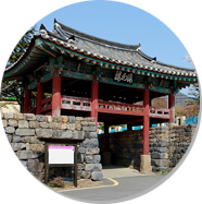 Boryeong Fortress and Gate [photo]